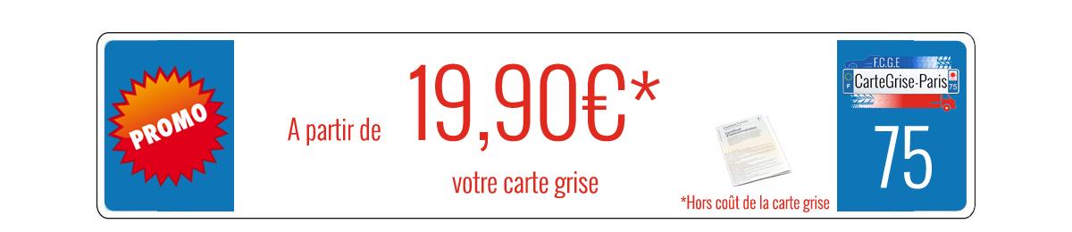 promo_banniere_classique6